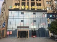 上高县龙江碧景酒店油烟净化器工程案例